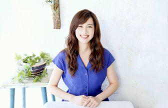 山本あさ美プロフィール写真